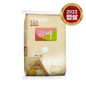 [금성농협] 19년산 대숲맑은담양쌀 10kg/새일미/특등급/당일도정