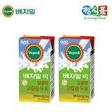 [베지밀_두유]베지밀 B(비) 달콤한 고칼슘 두유 190mlx32팩