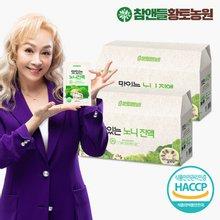 [황토농원] 자연을 담은 맛있는 베트남  노니 주스원액 2박스(총 4200ml)