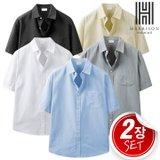 [해리슨] 1+1 시원한 베이직 아이템 옥스포드 반팔 셔츠 JIM1157