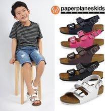 [무료배송][페이퍼플레인키즈] PK7756 아동 샌들 아쿠아슈즈 슬리퍼 남아 여아 아동화 주니어 신발