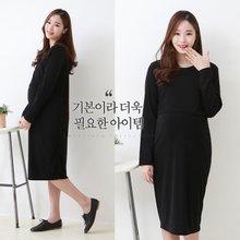 [스위트플러스]메이플 수유원피스 임부복/수유복/임산부/모유수유