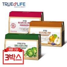 트루앤라이프 스페셜즙 3박스 택1(양배추브로콜리,생도라지배즙,빨간양파)(총 90포)