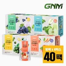 [GNM자연의품격]진짜 맛있는 곤약젤리 4종 4박스(총 40팩)