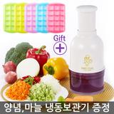 ★마늘 볶음밥 만능다지기★ 국산 다람쥐 야채다지기+칸칸여왕 1개