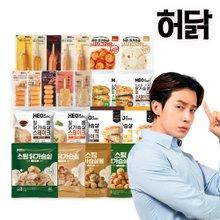 [허닭] 닭가슴살 맛보기 패키지 22팩