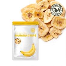 [산과들에] 바나나칩 500g x 2봉