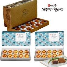 이상복 장인의 국내산 경주빵 40개 + 계피빵 10개