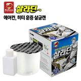 [불스원] 여름 필수상품 3종세트2/에어컨히터-살균캔/레인OK-스피드/레스떼렐-방향제