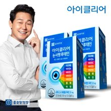 상품평이벤트)[종근당건강] 아이클리어 루테인 3박스 (총3개월분)