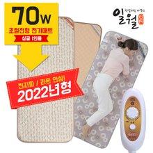[일월]70w 초절전형 전기매트_싱글(70x170)
