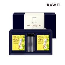 로엘 레몬밤 추출분말 스틱 2박스 + 보틀 선물세트 (2g x 60포)