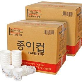 무형광 위생종이컵 2000개 /일회용 종이컵 자판기용