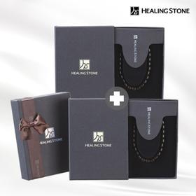 [힐링스톤] [힐링스톤]참숯 견운모 건강팔찌 블랙 커플세트(2개)/게르마늄 부모님 효도선물/구정선물