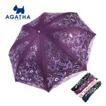 아가타 드림로즈 이중망사 양산 AG1805 백화점양산