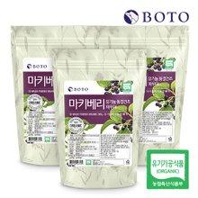 [보뚜] 유기농 동결건조 마키베리 파우더 100g x 4+1팩(총 500g)