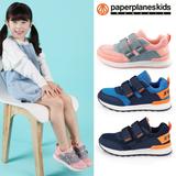[페이퍼플레인키즈] 아동운동화 아동신발 아동화