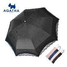 아가타 더블레이스 양산 AG1823  백화점양산