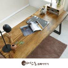 해찬솔 소나무 통원목 에코 서재 원목책상 테이블2000/우드슬랩/원목식탁/원목식탁테이블