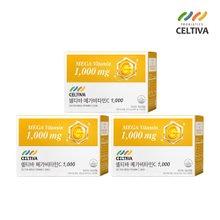 셀티바 메가비타민C 1000 (1,100mg x 900정) 3박스