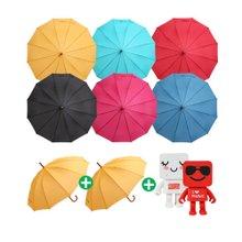 장마대비 솔리드12K 우산1+1+스피커증정