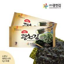 [광천김] 광천김 재래 도시락김 5g x 36봉