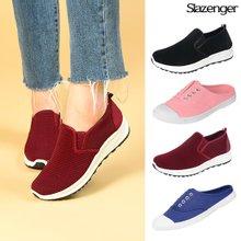 [슬레진저] 빈스 남여 여름 슬립온 초경량 단화 신발 스니커즈 밴딩 슈즈 캐주얼화