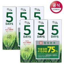 [죽염] 5days 치약 100g x6개 워터링민트/카모마일