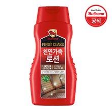 [불스원]천연가죽 케어잼 로션 300ml