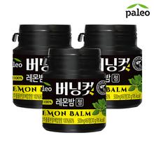 팔레오 레몬밤정 버닝컷 60정 3통
