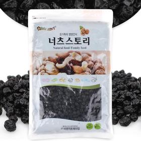 [너츠스토리] 온가족 영양간식 건조블루베리 1kg