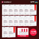 동국제약 센텔리안24 수딩마스크팩
