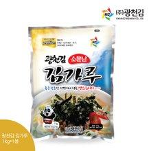 [광천김] 소문난 광천김 김가루 1kg