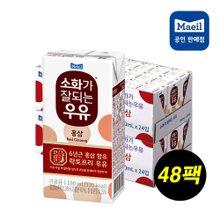 [매일우유] 소화가 잘되는 우유 홍삼 190mlX48팩