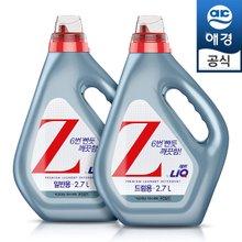 액체세제 리큐 제트 2.7L(용기)x2개