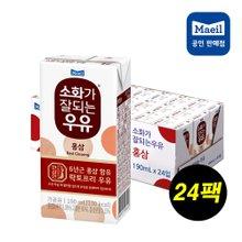 [매일우유] 소화가 잘되는 우유 홍삼 190mlX24팩