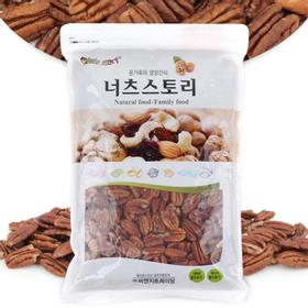 [너츠스토리] 온가족 영양간식 피칸 1kg