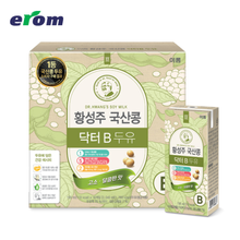 [이롬황성주] 닥터B두유(고소,달콤한맛) 190ml x 64팩