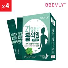 [빼블리] 21일동안 10배농축 돌외잎 스틱 4박스(총 12주분)