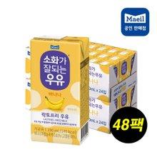 [매일우유] 소화가 잘되는 우유 바나나 190mlX48팩