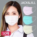 잭앤질 3중필터 프리미엄 일회용 마스크 50매 /KATRI 안전인증 합격(J-01)