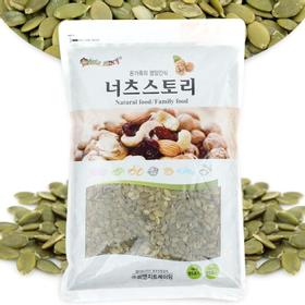 [너츠스토리] 온가족 영양간식 호박씨 1kg