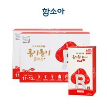 [HAMSOA] 홍키통키 플러스 레드 2개월분(20mlx30포x2박스)