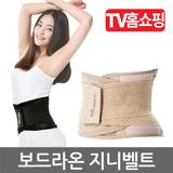 [TV홈쇼핑] 보드라온 지니벨트 허리복대 보정 복대