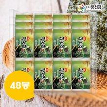 [광천김] 소문난 광천김 파래도시락김 16단x3팩 (총 48봉)
