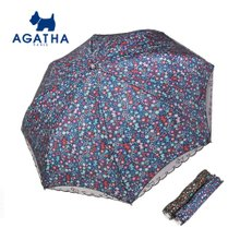 아가타 썸데이 이중망사 양산 AG1827 백화점양산