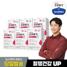 [종근당건강] 프로메가 리얼오메가3 리미티드 6박스(12개월)