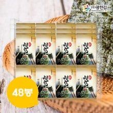 [광천김] 소문난 광천김 재래도시락김 16단x3팩 (총 48봉)