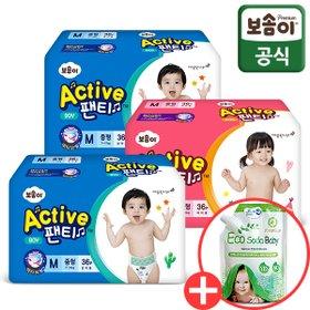 [보솜이] 보솜이 액티브 팬티 남여 3팩+에코소다세제