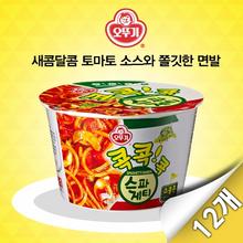 [오뚜기] 콕콕콕 스파게티 큰컵 12입(120g x 12개)